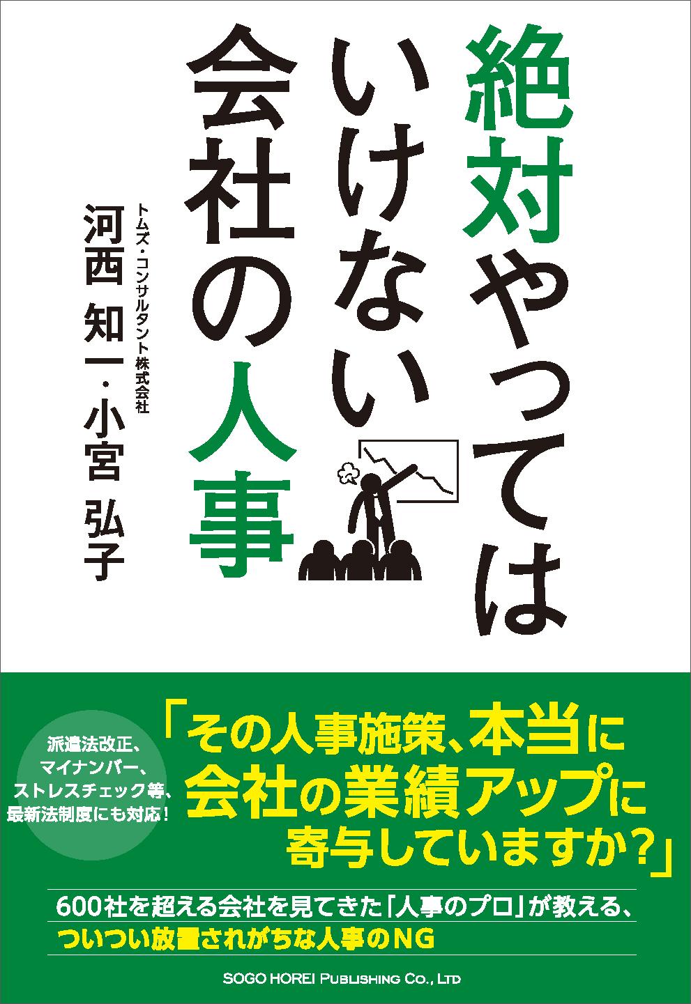 book_20151024